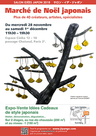 expo-idees-japon-2018