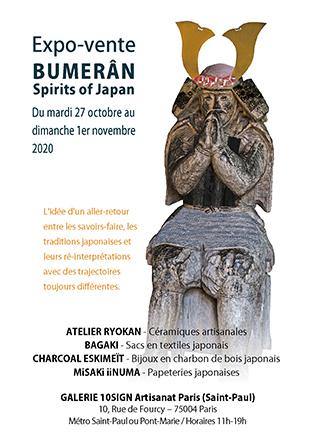 BUMERAN-SPIRITS-OF-JAPAN