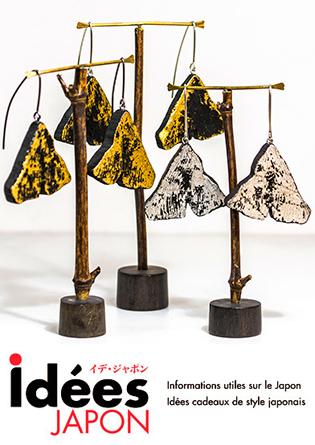 idee-japon-dec2020