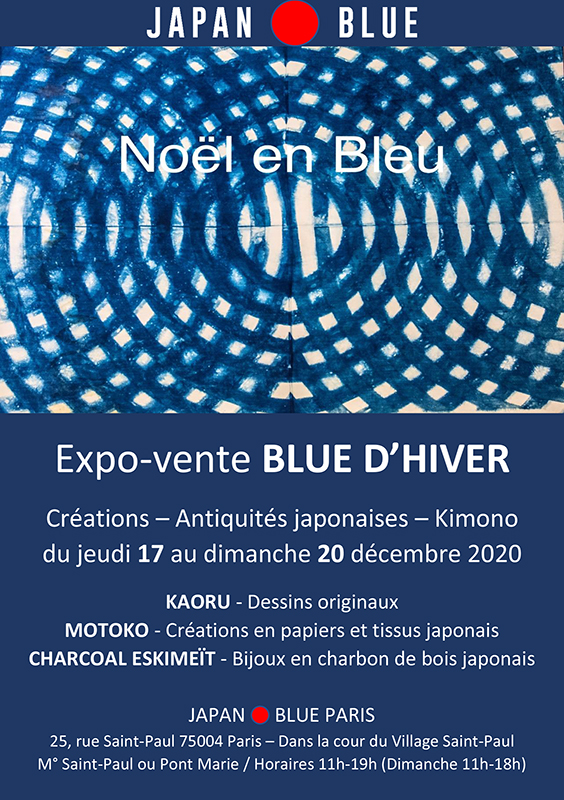 Japan-blue-HIVER