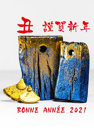 Charcoal-eskimeit2021