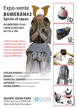 BUMERAN-SPIRITS-OF-JAPAN2