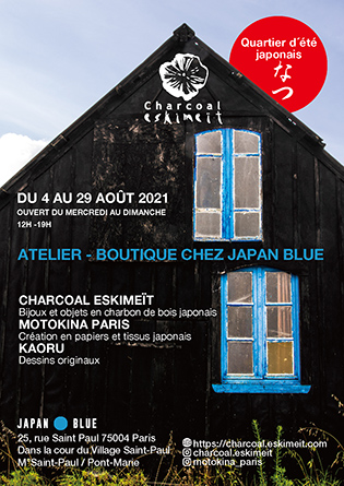 Japan-Blue-ETE